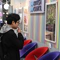 Korean alumni exhibition and reception
