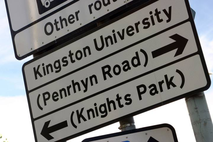 Public exhibition: Improving our Knights Park campus