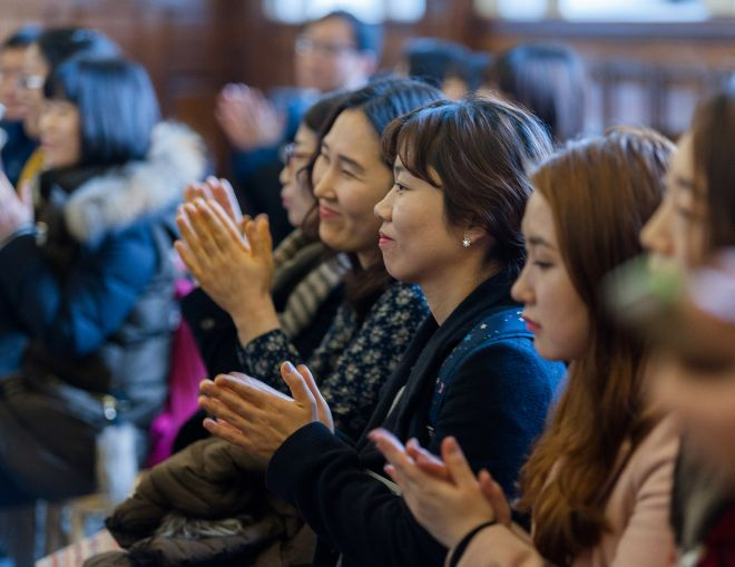 English Language development for Korean teachers