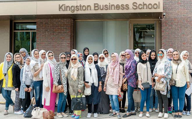 Saudi students at the Business School