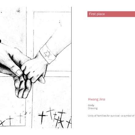 Hwang Jina, Unity (drawing)