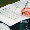 Music writing