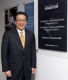 The new chair that Tan Sri Francis Yeoh has funded will be based at the Kingston Hill campus
