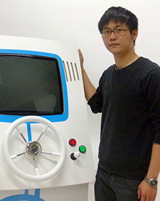 Lee Wei Chen is studying for a Masters in Design: Product and Space at Kingston University.