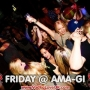 Out on a Monday night in Amagi - Kingston University London