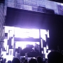 The Squarepusher gig - Kingston University London